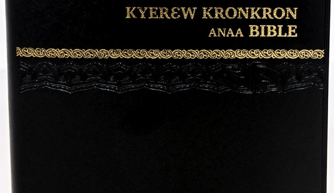 Akuapem Twi Bible Revised Edition