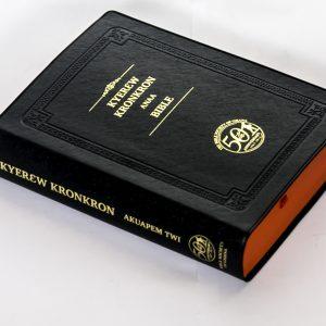 Akuapem Bible Revised Edition 052PPL