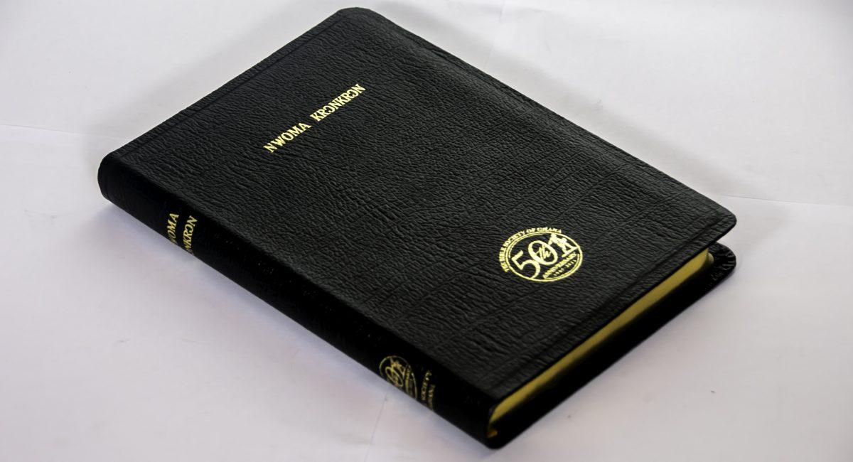 Fante Bible 057PTI