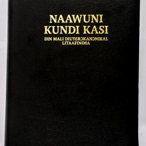 Dagbani Bible 057PTI