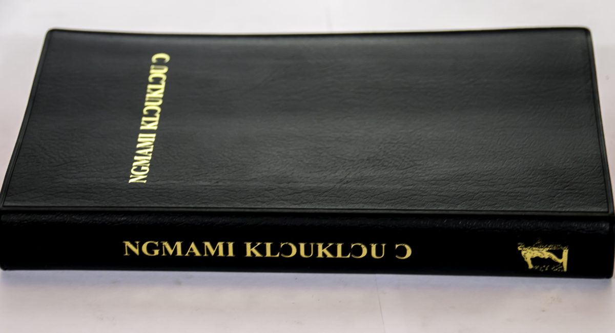 Dangme Bible 062