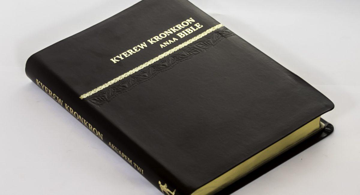 Akuapem Twi Bible 075PRevised