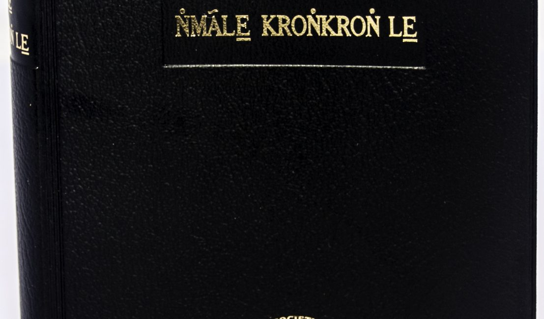 Ga Bible – 052 Old Edition