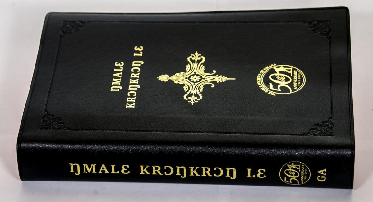 Ga Bible 052 old