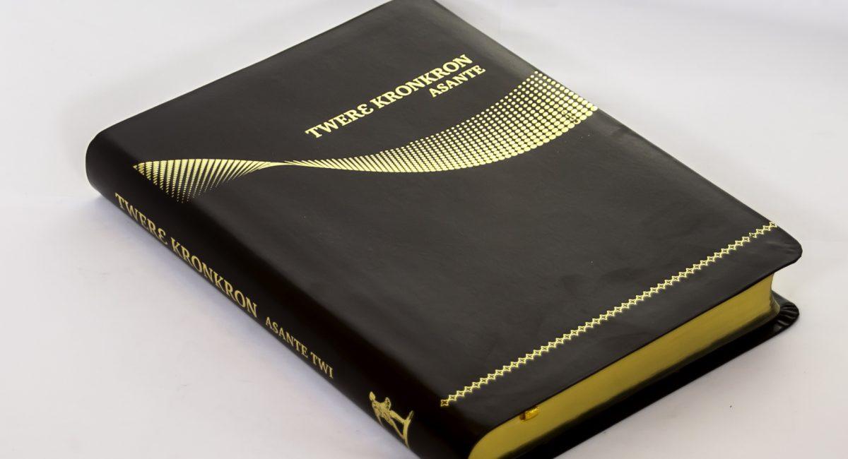 Asante Twi Bible – 075PRevised